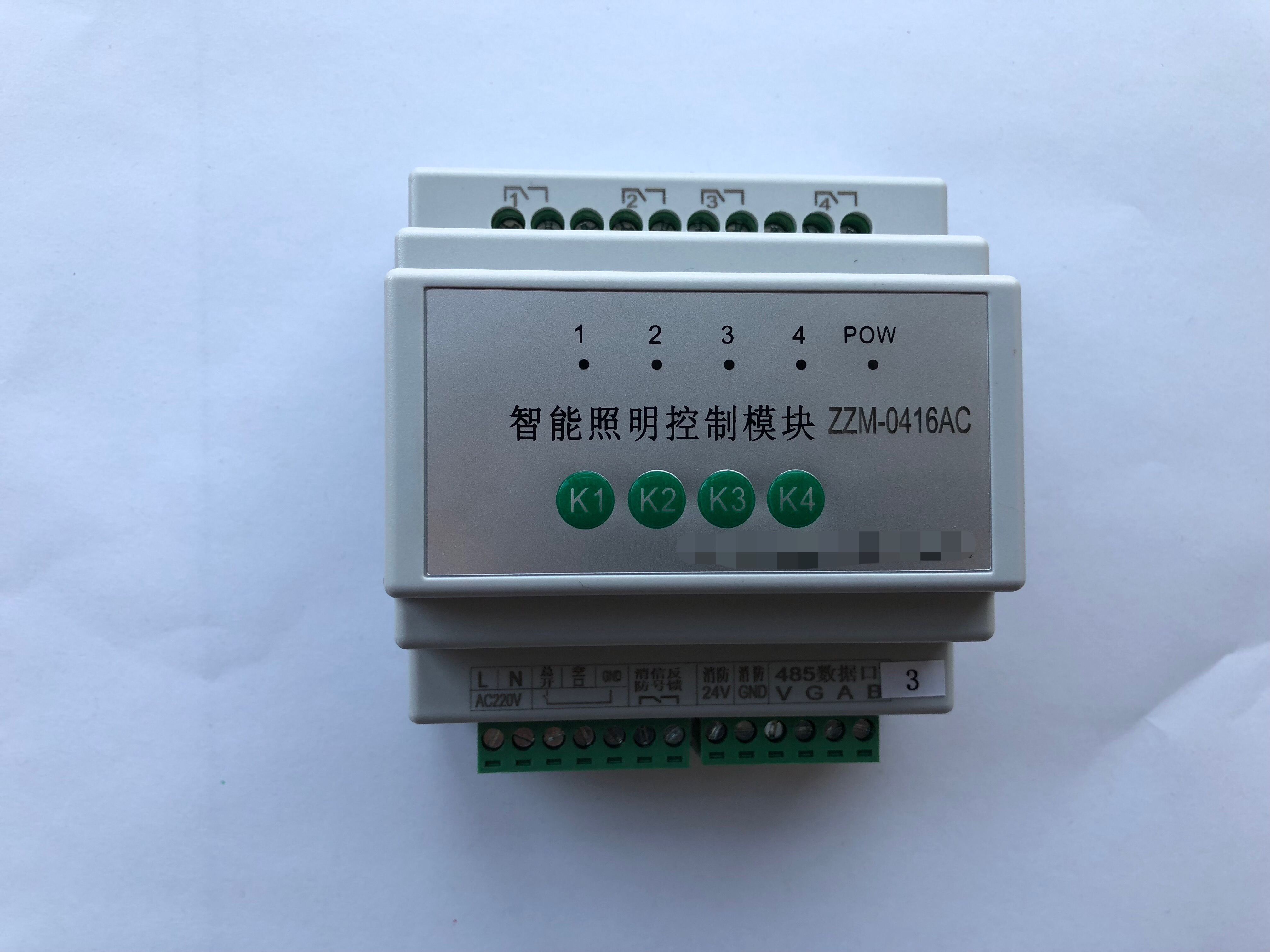 长仁CR-L6路智能照明控制模块*新报价
