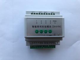 长仁CR-ILC-8路智能照明开关控制模块什么价位