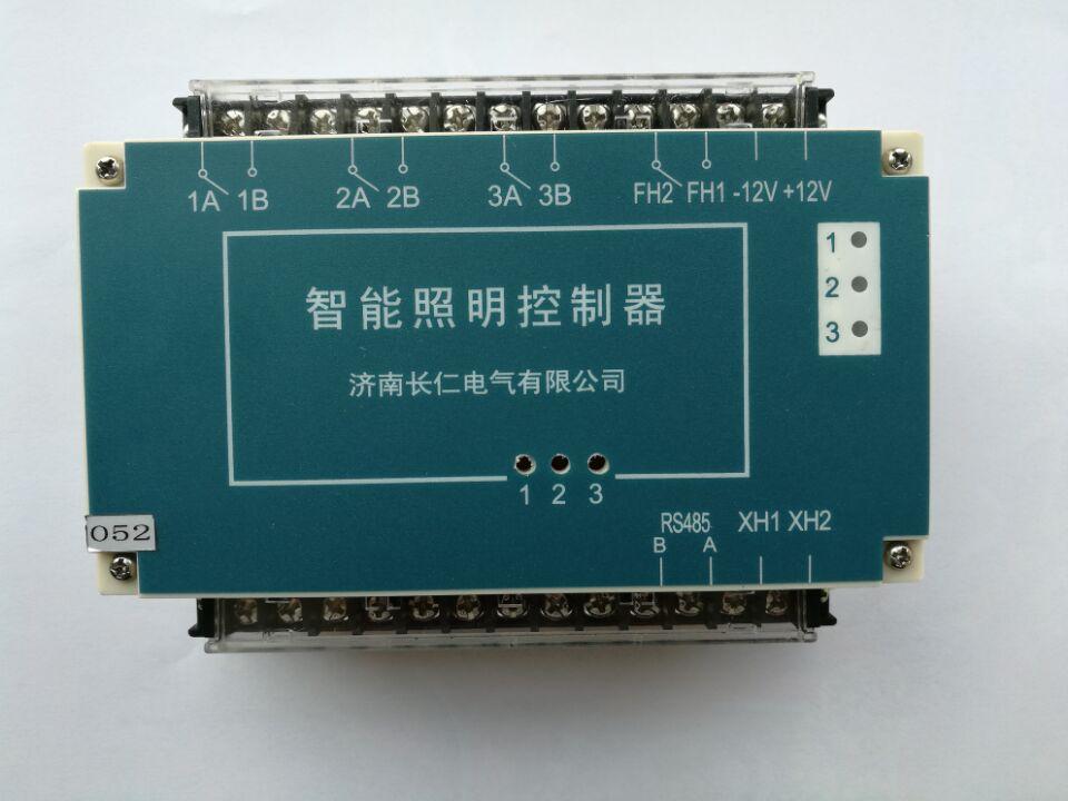 全国知名品牌智能照明开关控制系统长仁电气CR-ILC