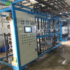 粉末冶金用纯水处理设备 反渗透水处理系统 大鹏生产