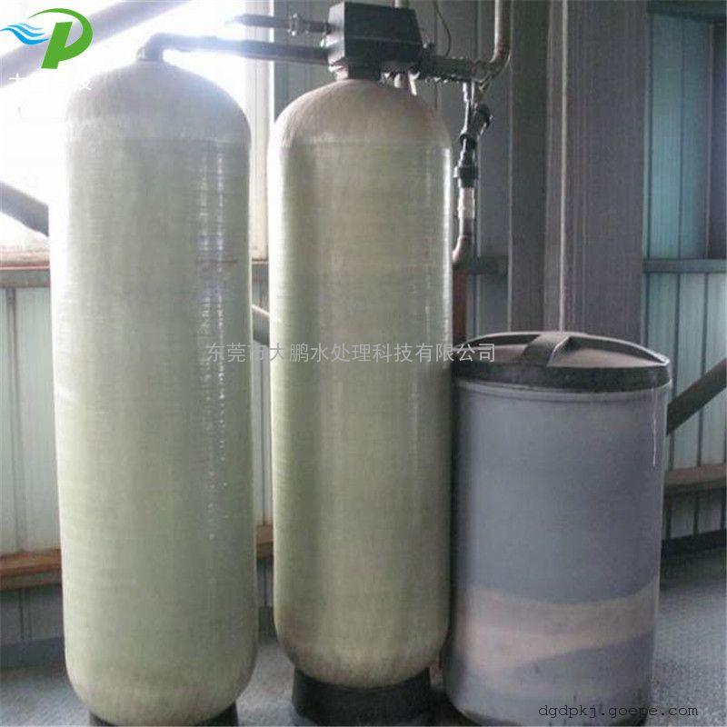 工业软化水设备 离子交换软化水设备 工业软化水装置