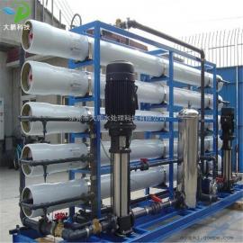 涂装电镀行业用纯水设备 工业反渗透纯水处理设备 纯净水设备