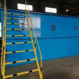 宇水YSXG-50节能型斜管沉淀池污水处理设备