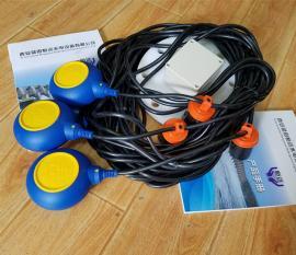 浮子液位开关LSC11-5/LSC21-4/1/3-T42电缆浮球开关