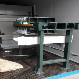 加工定制印染废水污泥固液分离设备压榨液压自动板框压滤机