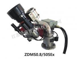 自动扫描防爆消防水炮ZDMS0.8/50SEx