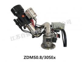大空间自动防爆消防水炮ZDMS0.8/30SEx
