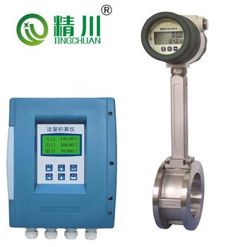 导热油热能表,导热油热计量表,有机热载体热能表
