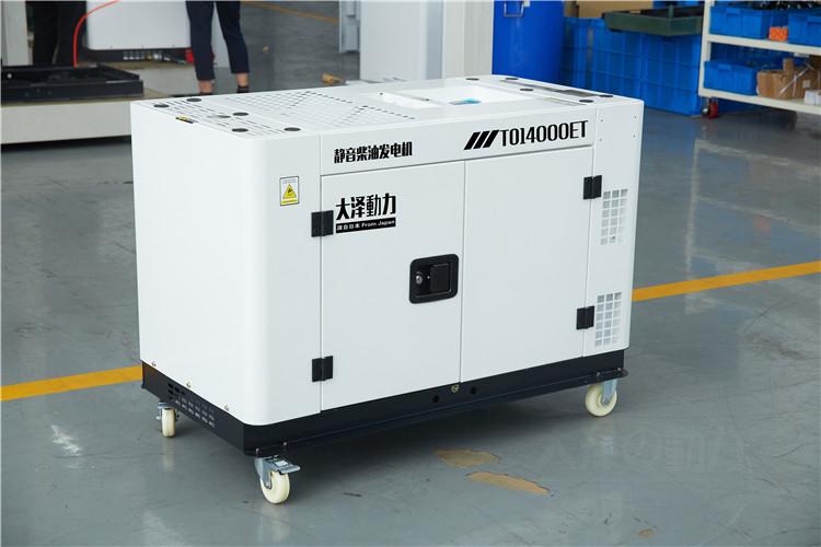 15千瓦柴油发电机TO18000ET产品特点