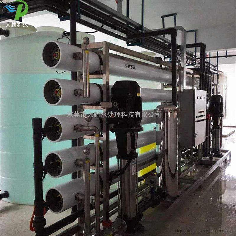 工业纯水设备 单双级反渗透纯水装置 RO纯水系统