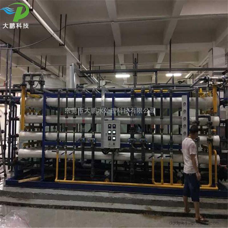 大型反渗透纯水处理设备 单双级反渗透纯水处理设备