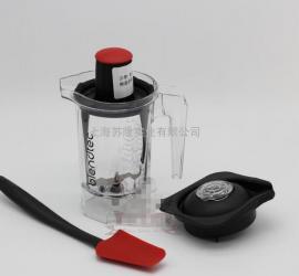 美��布�m泰Blendtec Twister Jar 商用冰沙�C配件 扭扭杯 ��拌缸