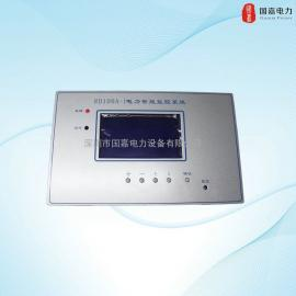 RD100A-1电力智能监控?#20302;?#29983;产商