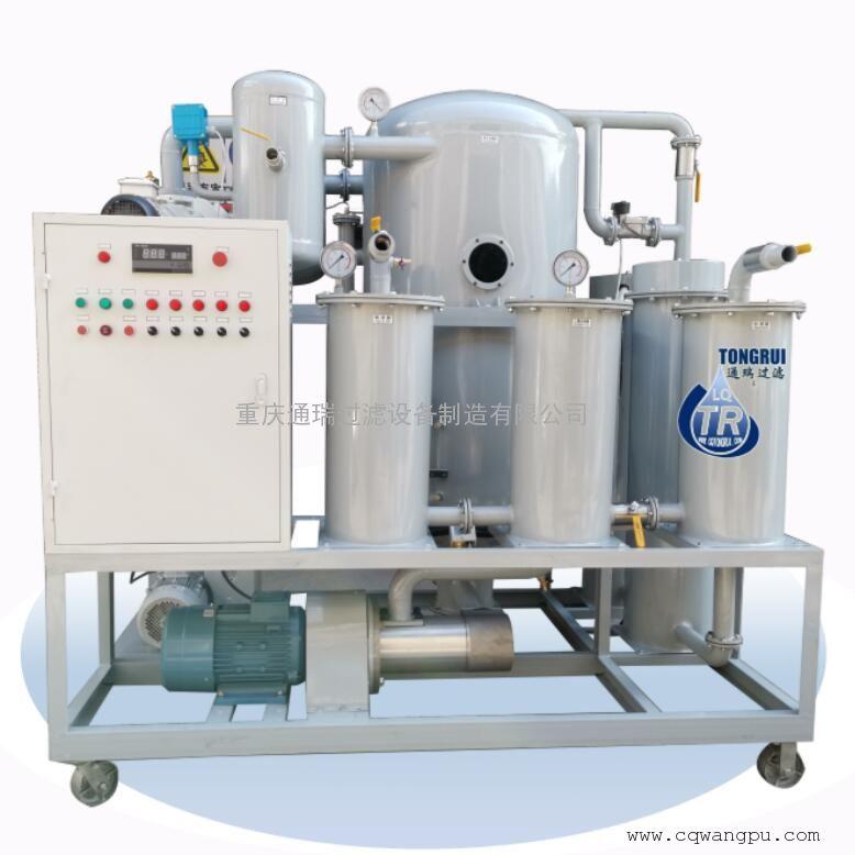 通瑞ZJA-JK200高性能进口配置双级真空滤油机装置
