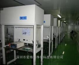 洁净工作台(LED液晶显示屏无尘检测台) *制造商