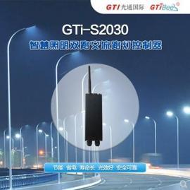 智慧照明GTi-S2030G/N/D 双路交流路灯控制器 数据监测亮度调控
