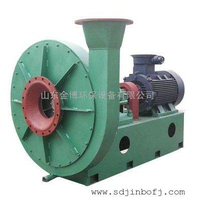 煤气加压机/煤粉加压机/防爆加压机