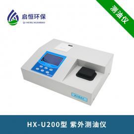 HX-U200紫外分光测油仪