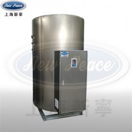 工厂全自动不锈钢内胆80KW立式电热水锅炉电热水器