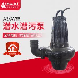 AS、AV��水��污泵、��水泵、��污泵、�o堵塞排污泵