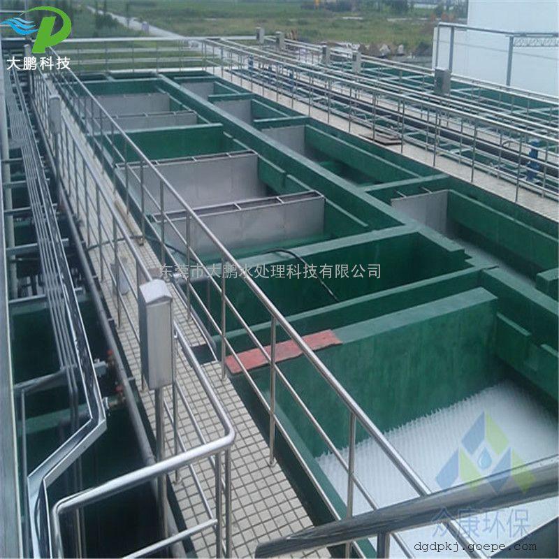 PCB线路板中水回用设备 大型中水回用设备