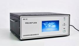 北京尼科荣光仪器仪表有限公司液态有机溶剂配气系统