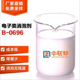 电子类消泡剂 快速消泡 可节约生产成本 货源有保障
