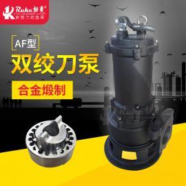 污水污物潜水泵 双绞刀泵
