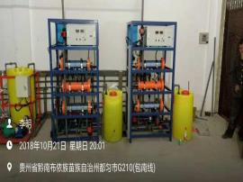日处理百吨水厂消毒设备/小型次氯酸钠发生器设备