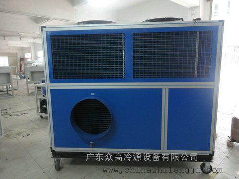 移动式空调-粮库制冷降温系统