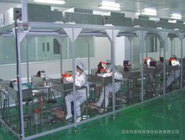 工业铝型材洁净棚,洁净棚式工作台