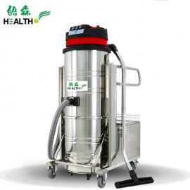 皓森电瓶式吸尘器HS-2110纺织厂大容量吸粉末毛絮工业吸尘器