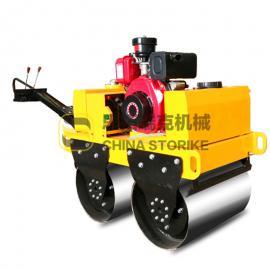 50型单轮压路机压路机直销手扶振动压路机手扶压路机