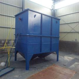 水性油墨废水处理设备 废水回用装置 钢制材质设备