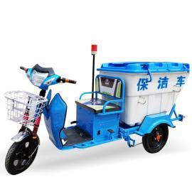 皓森物业小区垃圾保洁车HS-AMF300 工厂车间用保洁车