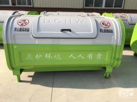 街道路面垃圾箱配套垃圾车报价