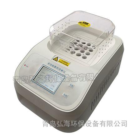 HDC-401A型COD/氨氮/总磷/总氮测定仪-带打印不锈钢外壳四合一