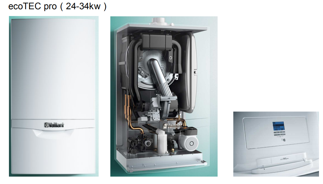 德国威能国产24kw两用冷凝壁挂式燃气采暖热水炉