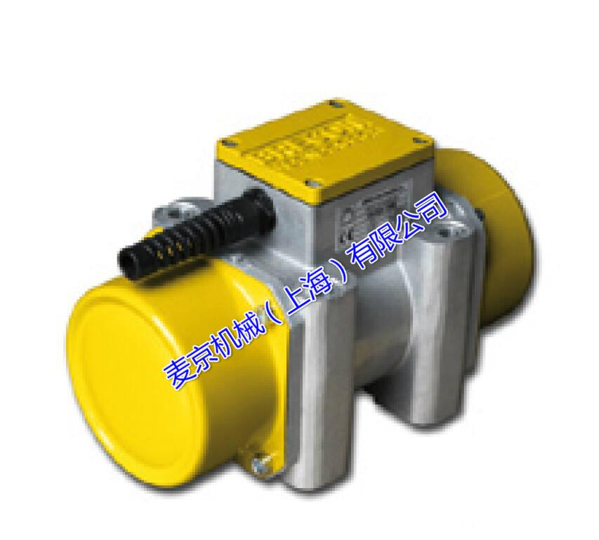 高频振动电机