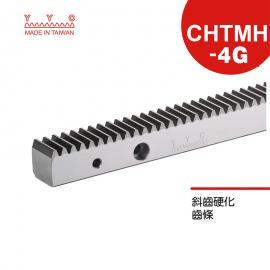 进口齿条精铣斜齿CHTMH-4G