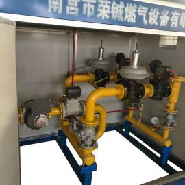 荣铖燃气设备LNG500立方燃气调压撬 调压箱