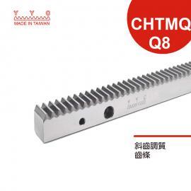 进口齿条调质处理斜齿CHTMQ-Q8