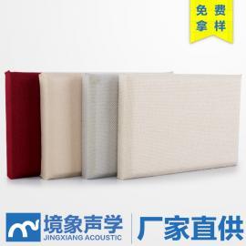 商业影院墙面防火软包吸音板25mm厚阻燃环保布艺软包