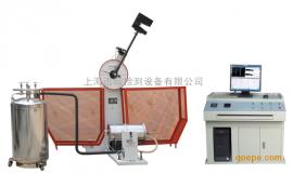 信百诺JB-W300DZ低温冲击试验机