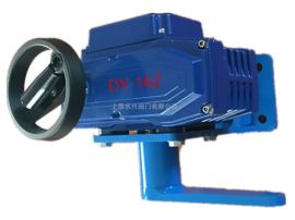 DY-16Z智能型带底座和拐臂精小型电动执行器 DY电动执行机构
