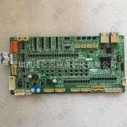 brother兄弟I/O板维修 B52J152-3 兄弟数控机床电路板维修