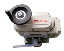 DY-600Z智能调节型带底座和拐臂电动执行器 DY电动执行机构