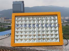 加油站LED防爆灯100W吸顶式隔爆型防爆泛光灯