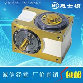 惠士顿HSD-70DF凸轮分割器电动分度盘电动回转盘电动旋转工作台