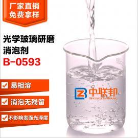 玻璃研磨消泡剂 消泡性能好稳定 耐高温耐酸碱 质量有保证